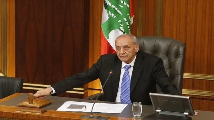 للمرة الـ25.. البرلمان اللبناني يؤجل انتخاب رئيس للبلاد