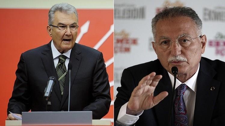 تركيا.. بايكال وأوغلو يترشحان لرئاسة البرلمان