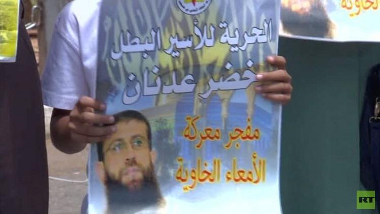 استمرار معاناة الأسير الفلسطيني خضر عدنان المضرب عن الطعام منذ 54 يوما