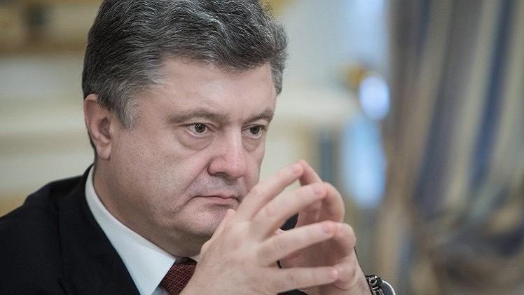 بوروشينكو يوقع قانونا يسمح بدخول قوات أجنبية إلى أوكرانيا