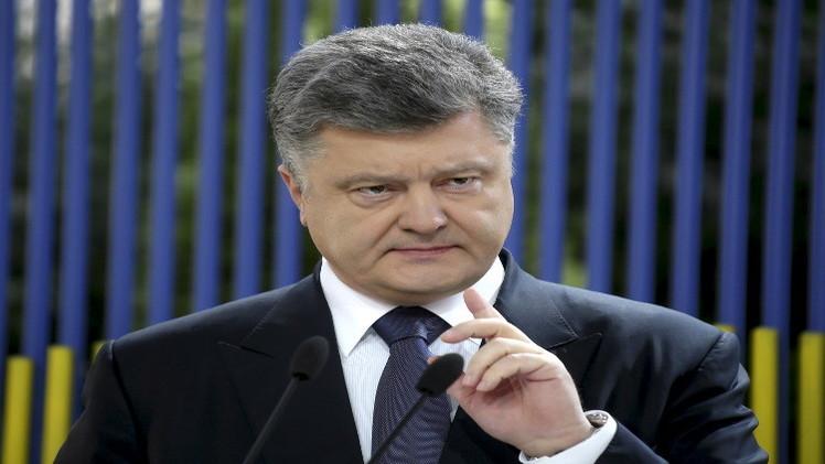 مجلس أوروبا يدعم تعديل الدستور الأوكراني