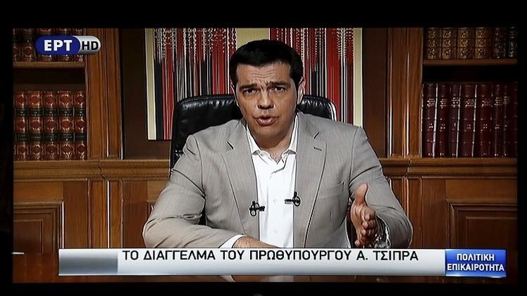 أثينا تفرض قيودا على حركة رؤوس الأموال وتغلق بنوكها