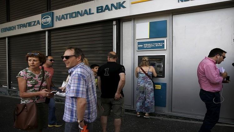 بريطانيا تنصح مواطنيها بحمل أموالهم نقدا عند زيارتهم لليونان