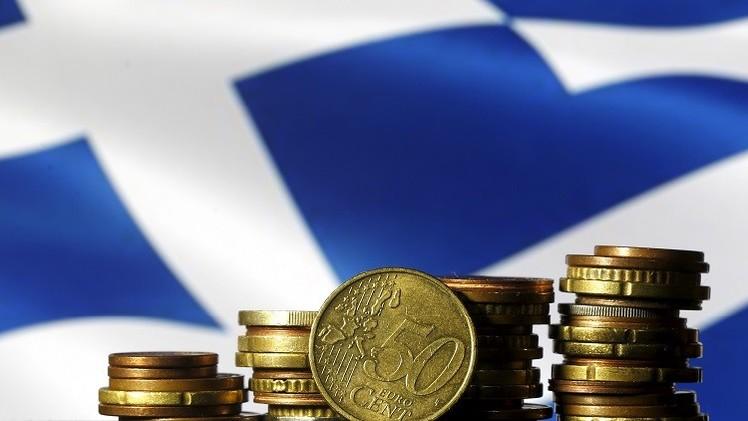 اليونان لن تدفع 1,6 مليار يورو لصندوق النقد الدولي في 30 يونيو