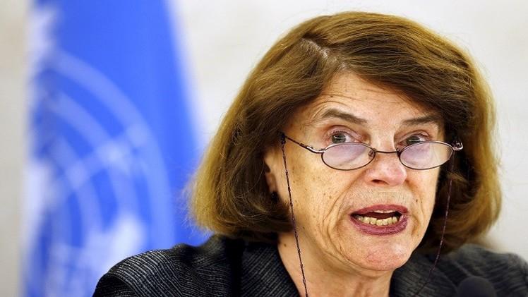 إسرائيل تقاطع اجتماع مجلس حقوق الإنسان