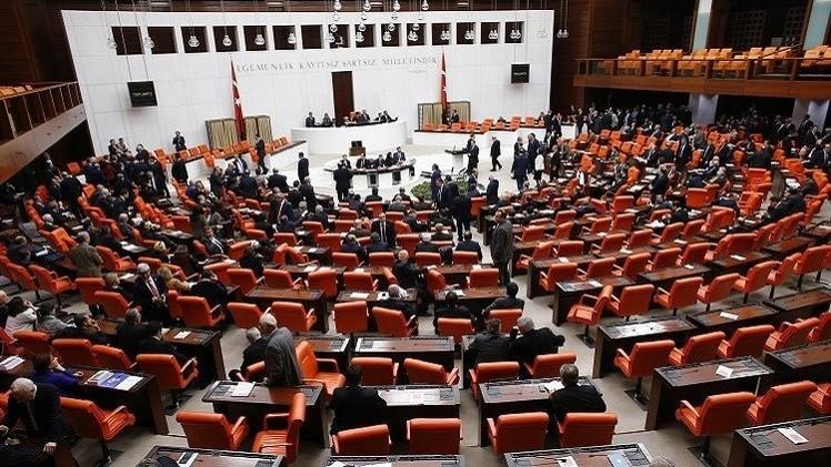منصب رئيس البرلمان التركي شاغر بعد جولة أولى للانتخابات