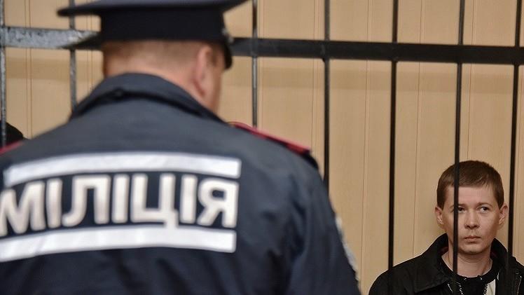 أوكرانيا.. القضاء يؤجل النظر في مذبحة أوديسا حتى 2 يوليو