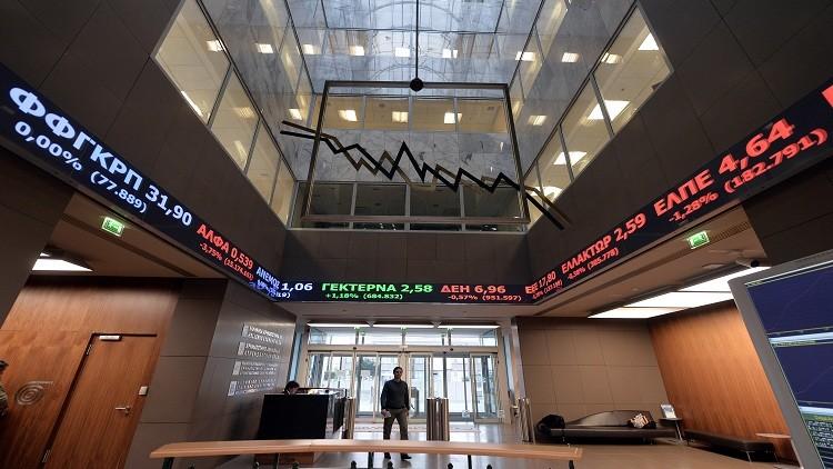 آمال بتوصل قمة اليورو الطارئة الاثنين لحل لأزمة اليونان