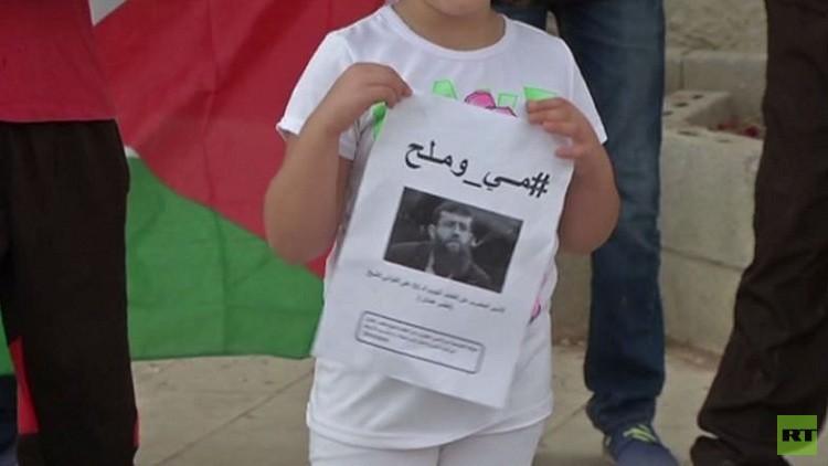 تظاهرة تضامنية مع الأسير خضر عدنان