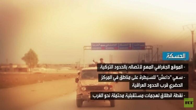 """""""داعش"""".. عين على الحسكة وأخرى على كوباني"""