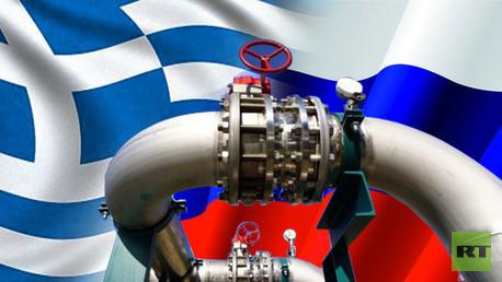 روسيا واليونان توقعان اتفاقية لإنشاء خط لنقل الغاز