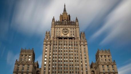 مبنى وزارة الخارجية الروسية