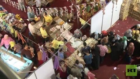 معارض للغذاء في مصر لمساعدة المستهلكين