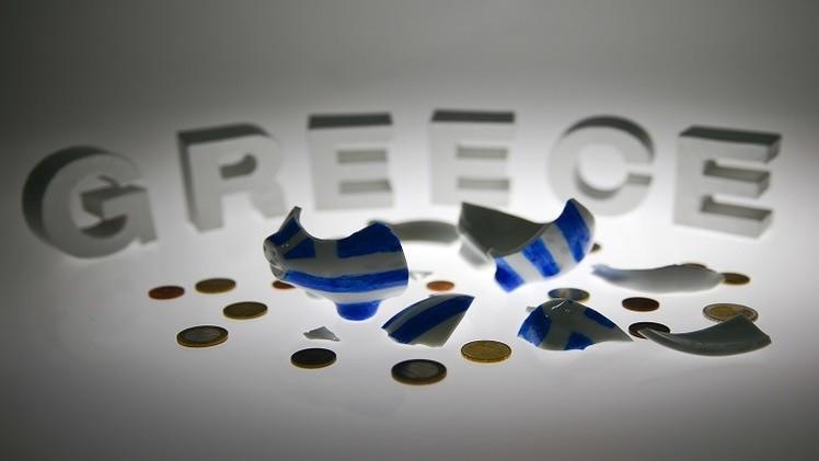 صندوق النقد الدولي يعلن عجز اليونان عن السداد