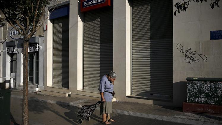 تراجع عدد المناهضين للتقشف في اليونان بعد إغلاق البنوك