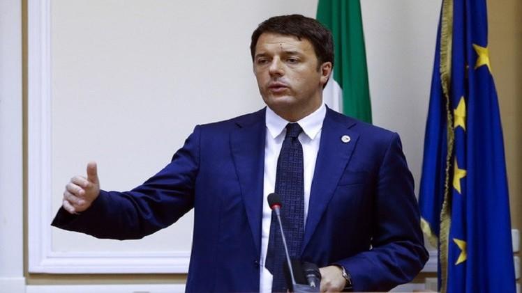 رئيس الوزراء الإيطالي: المواجهة مع روسيا خطأ سياسي