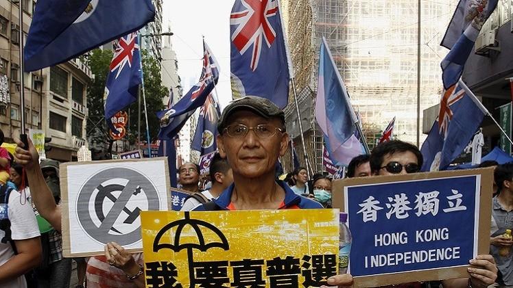 مظاهرة مؤيدة للديموقراطية تسود شوارع هونغ كونغ الصينية