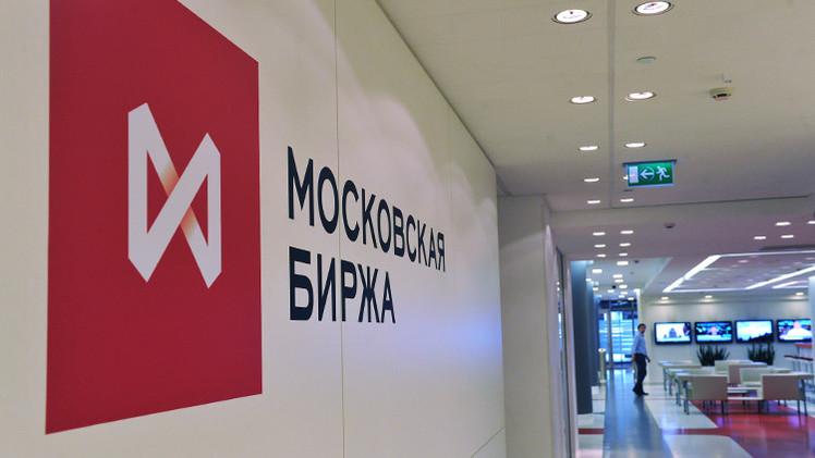 المؤشرات الروسية في المنطقة الخضراء بعد ارتفاع أسعار النفط