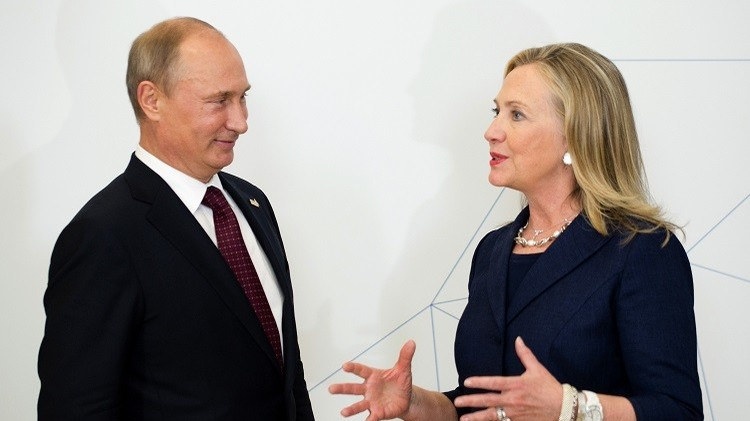 كلينتون: بوتين ليس بالرجل السهل ولا بديل عن التواصل المستمر معه