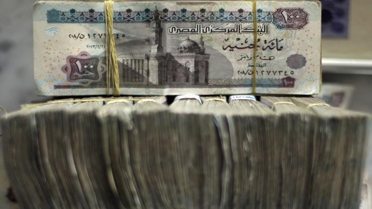 المركزي المصري يخفض سعر الجنيه