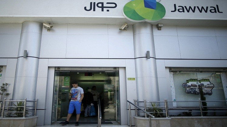 حماس تعيد فتح مكاتب المشغل الوحيد للهاتف المحمول في القطاع