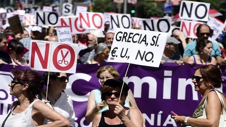 خبراء: اليونانيون سيصوتون بـ