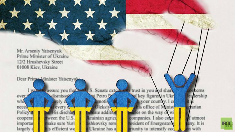 رسالة سرية: سيناتور أمريكي يملي على كييف التعيينات في السلطة