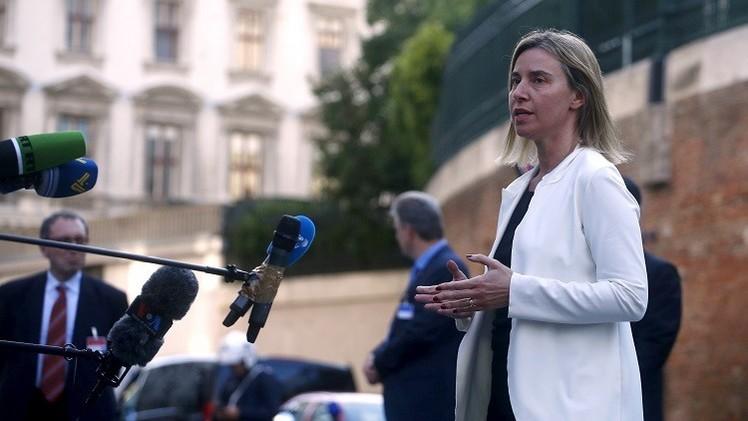 وزراء خارجية السداسية وإيران يعودون إلى فيينا لحسم المفاوضات النووية