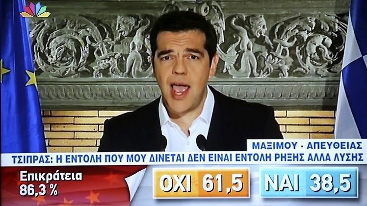 ألكسيس تسيبراس: الاستفتاء اليوناني أظهر أنه لا يجوز ابتزاز الديمقراطية