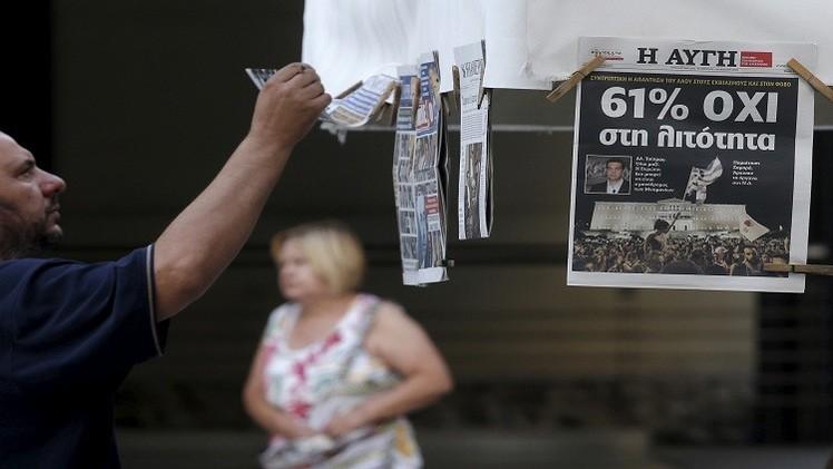 منطقة اليورو تنتظر اقتراحات جديدة من أثينا الثلاثاء