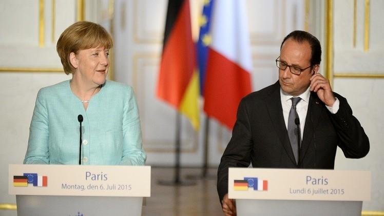 ميركل: نحترم قرار الشعب اليوناني