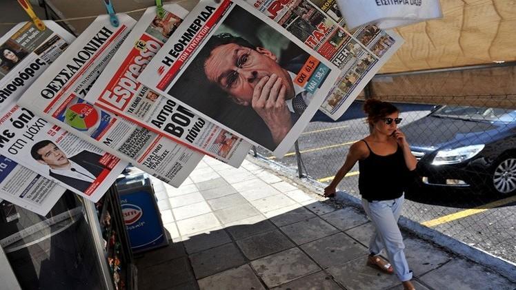 قمة استثنائية لمنطقة اليورو تبحث الأزمة اليونانية