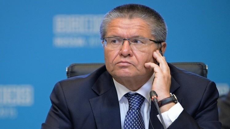 وزير روسي: اتفاقيات بريكس لا تتعارض مع قواعد منظمة التجارة