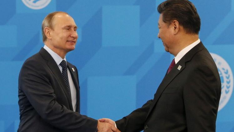 بكين: قمة