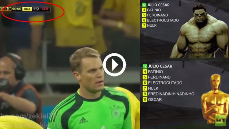 (فيديو) هالك وأوسكار يلغيان الهزيمة التاريخية 1-7 أمام ألمانيا