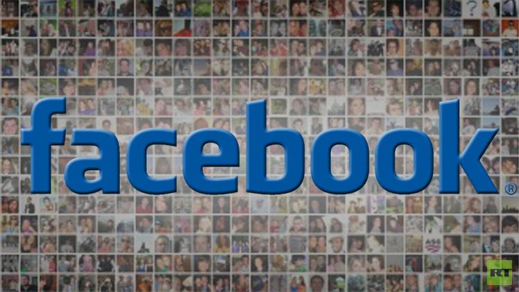 فيسبوك تسمح باختيار أحب الأصدقاء لكم