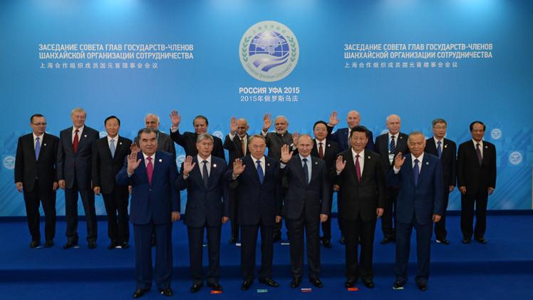 أهم البنود السياسية في البيان الختامي الصادر عن قمة منظمة شنغهاي للتعاون