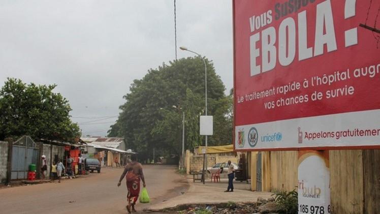 وعود جديدة بجمع أموال لمكافحة فيروس إيبولا