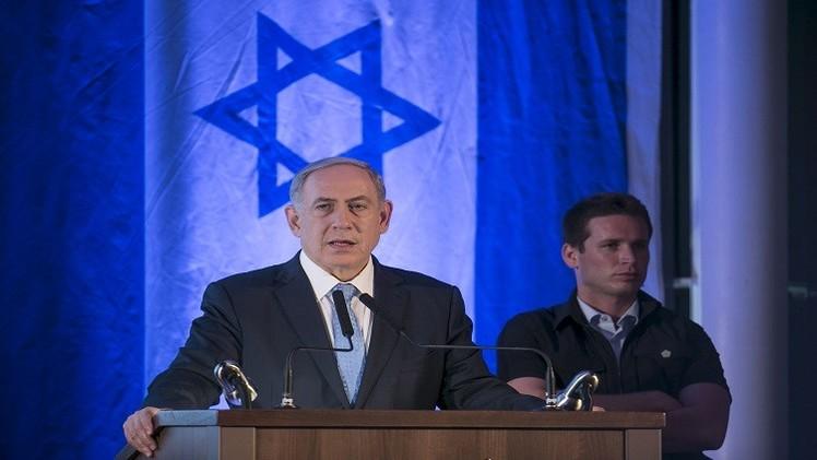 نتنياهو يعتبر الاتفاق النووي الإيراني خطرا على العالم