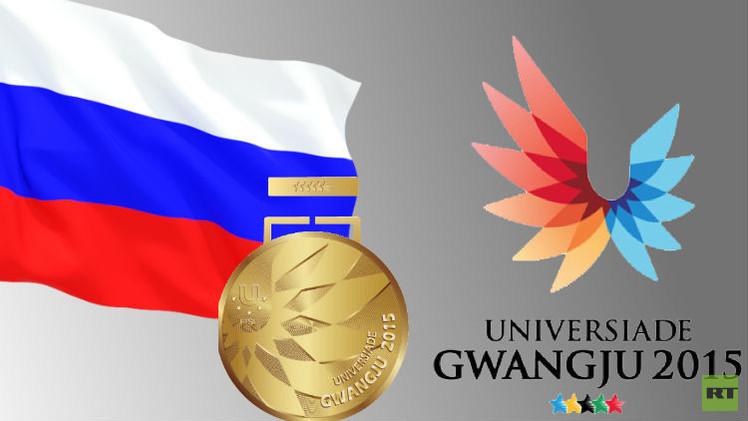 روسيا تتوج بذهبية الطائرة وفضية القدم وبرونزية السلة في دورة الألعاب الجامعية
