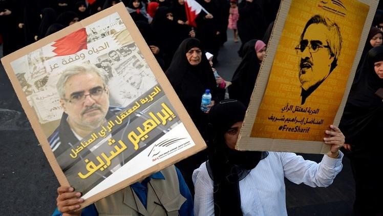 إعادة اعتقال معارض بحريني بعد أسابيع من إطلاق سراحه