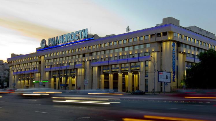 موسكو تطالب لندن بتوضيح حول إغلاق حساب