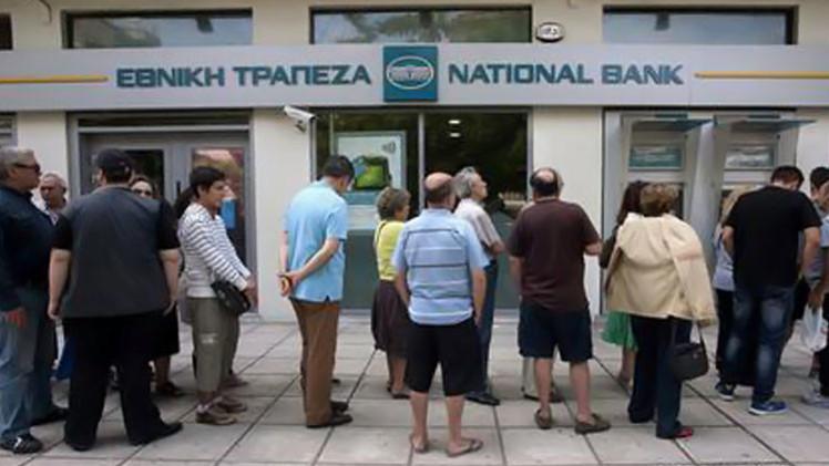 الحكومة اليونانية تمدد إغلاق البنوك