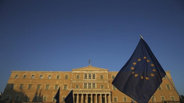 الأسهم الأوروبية تتراجع على خلفية شكوك حول تأييد البرلمان اليوناني لخطة الإنقاذ