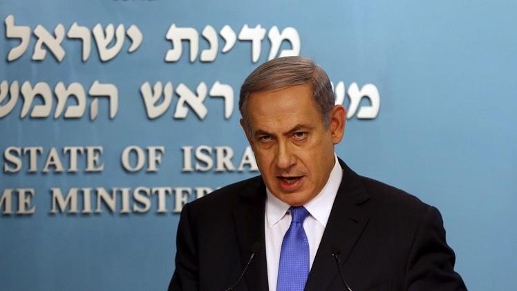 إسرائيل تعلن رفضها القاطع للصفقة مع إيران