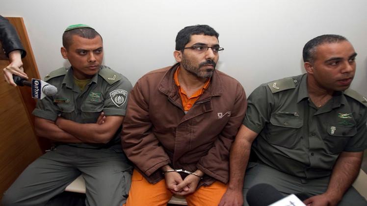 إسرائيل تسجن فلسطينيا  اختطفته من أوكرانيا