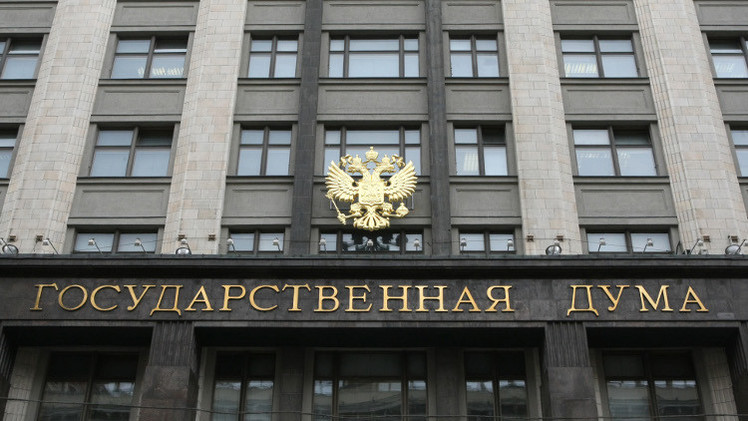 بوتين يغير موعد إجراء الانتخابات البرلمانية في روسيا