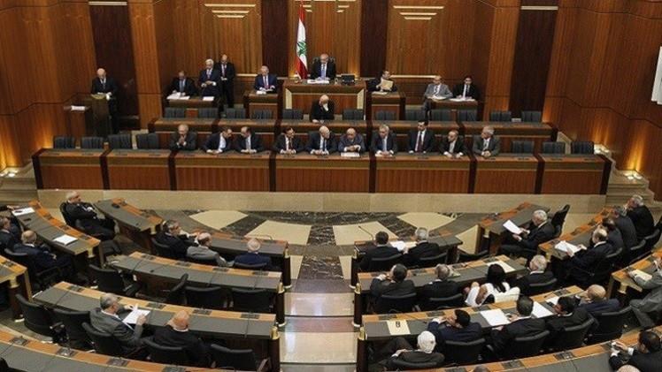 مجلس النواب اللبناني يفشل في انتخاب رئيس للبلاد للمرة الـ26