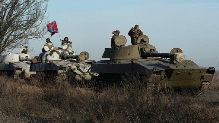 دونباس تسحب الأسلحة بعيار أقل من 100 مم