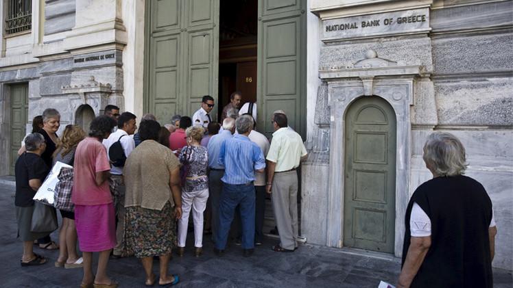 النقد الدولي: اليونان تسدد ديونها المتأخرة